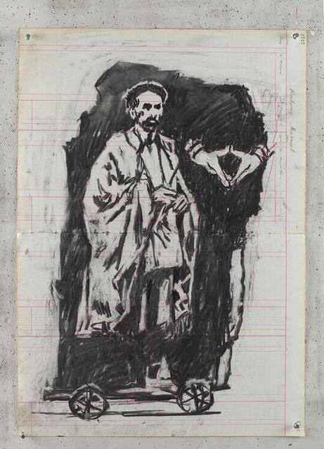 , 'Hailé Selassié,' 2015, Lia Rumma