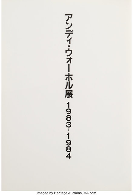 Andy Warhol, 'Andy Warhol Kiku Exhibition Catalogue', 1984, Print, First edition with original silkscreen in colors, Heritage Auctions