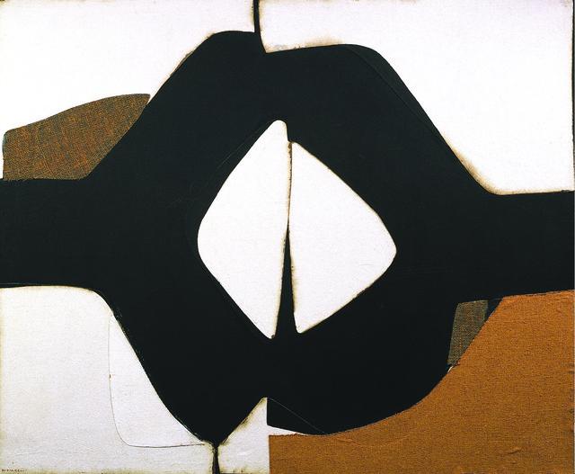 , 'L-9-74,' 1974, Open Art