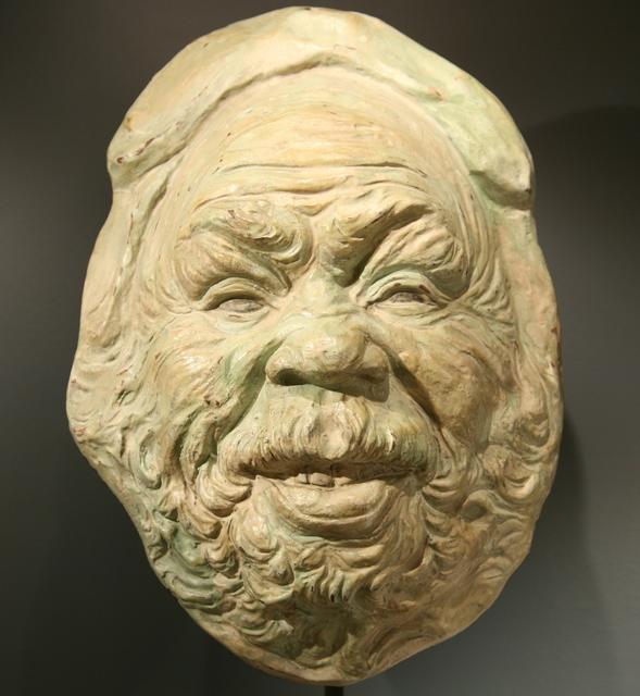 , 'Mask,' 1891, Fine Art Silver