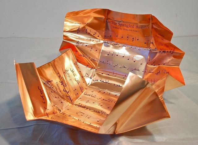 , 'Gift Wrap (Anthem) II,' 2012, Gazelli Art House