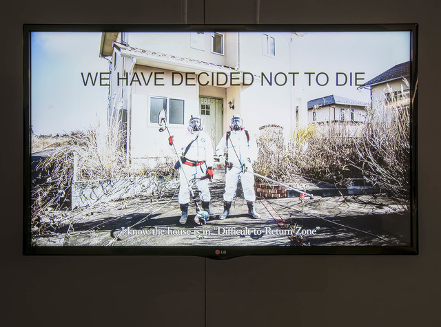 , 'We have decided not to die,' 2016, Galeria Raquel Arnaud