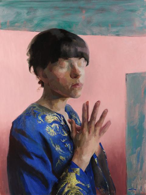 , 'Shangri-La,' 2018, Gallery 1261