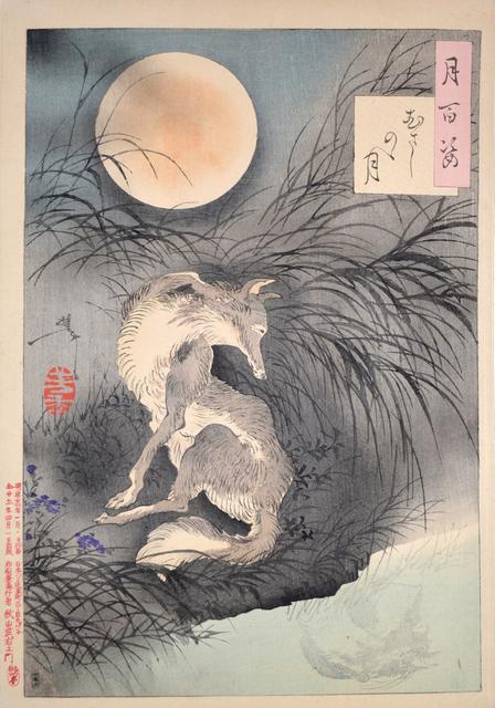 , 'Musashi Plain Moon,' 1891, Ronin Gallery