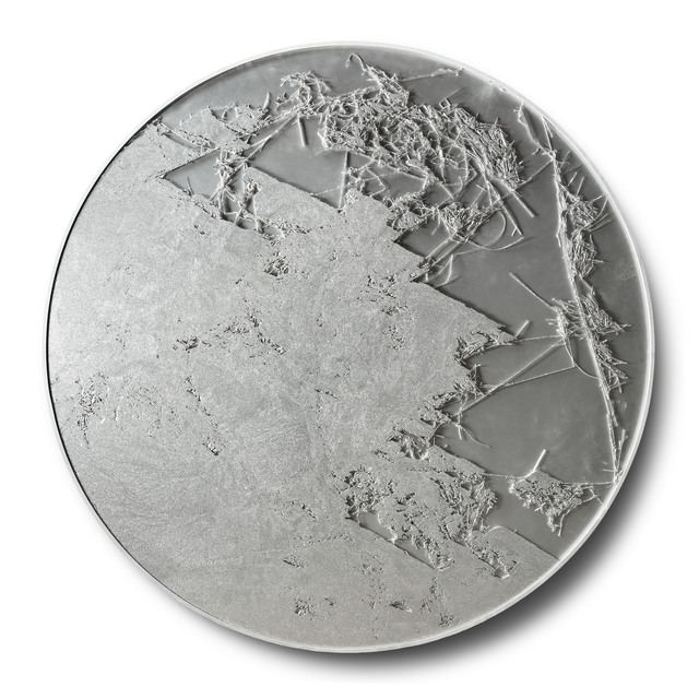 , 'Cercle Aluminium,' , Espace Meyer Zafra