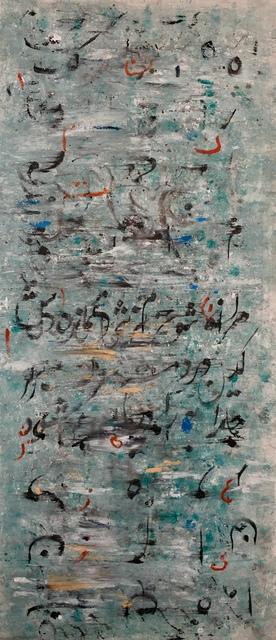 Mohsen Jamalinik, 'Untitled', 2018, CAMA Gallery