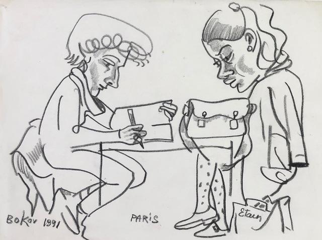 , 'Paris,' 1991, Van Der Plas Gallery