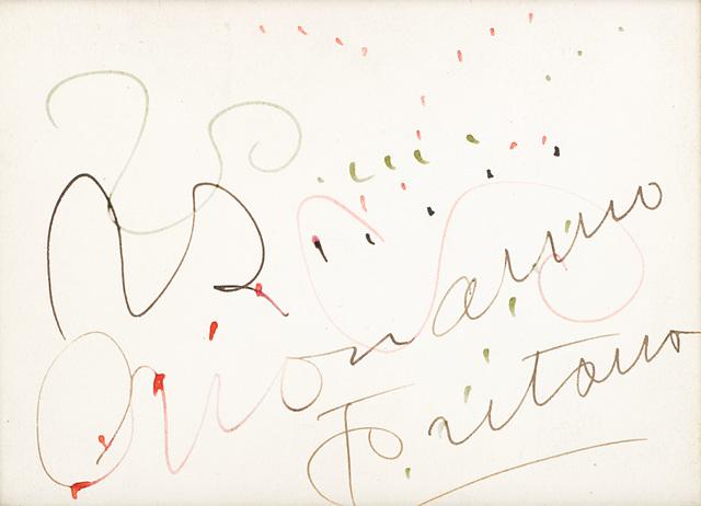 Lucio Fontana, 'Biglietto auguri', 1956, Il Ponte