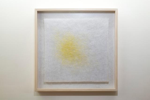 Chen Hui Chiao, 'Amorphous Company #1', 2012, Asia University Museum of Modern Art