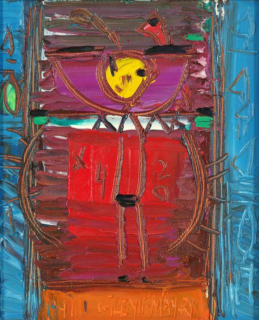 Soile Yli-Mäyry, 'Digital Store', 1991, Walter Wickiser Gallery