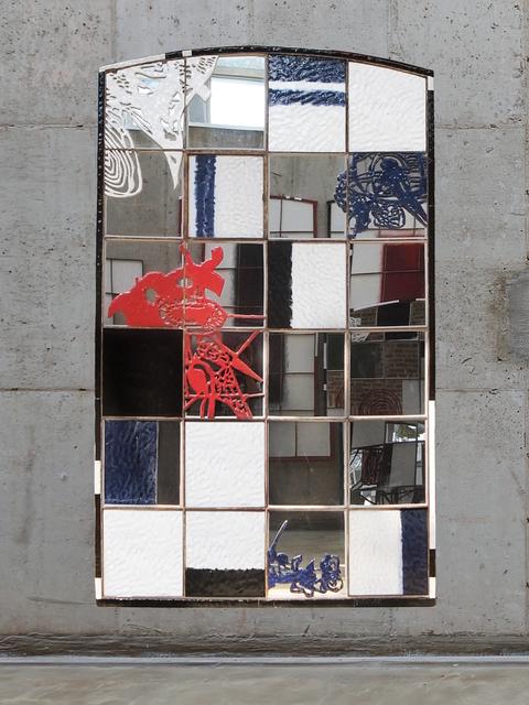 Sang Ho Shin, 'Beyond'n surface (mirror series)', 2015, Leehwaik Gallery