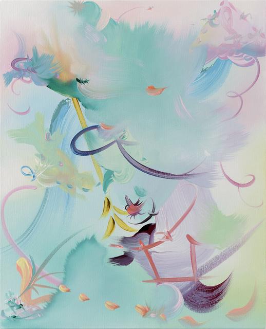 , 'Like a dream,' 2017, Galerie Nathalie Obadia