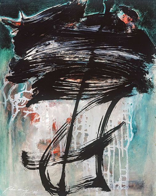 , 'Untitled '84 (II) 無題1984 之二,' , Alisan Fine Arts