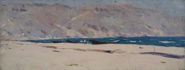 Aleksandr Timofeevich Danilichev, 'Beach', 1968, Surikov Foundation