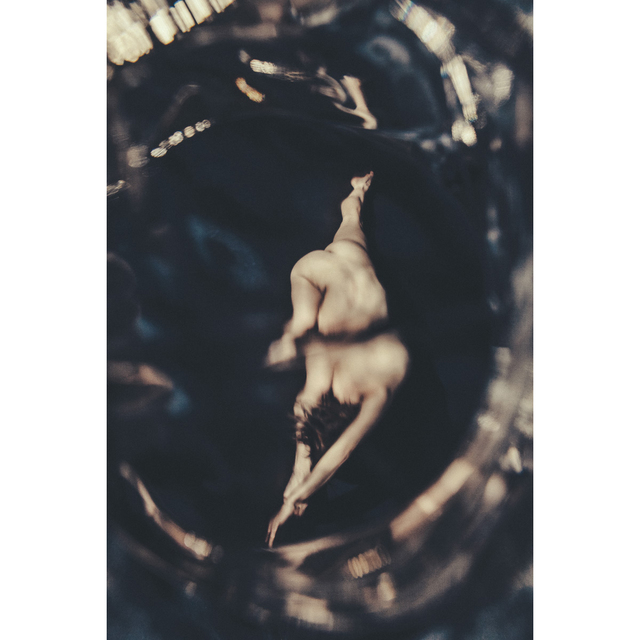 , 'Divergent 04,' 2012, Artig Gallery