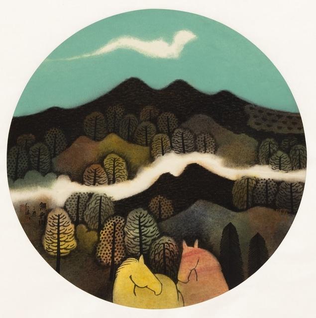 Hong Tao Huang 黄红涛, 'Nameless Hills Series 2 No.198', 2017, White Space Art Asia