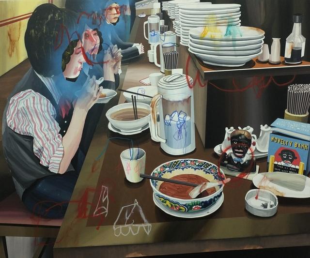 , 'Hong Kong x Japan.H Meal accompanied by black man piggybank.,' 2015, Yiri Arts