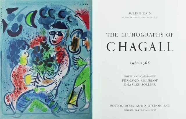 Marc Chagall, 'Lithographe III', 1969, Books and Portfolios, Art, Leviton Fine Art