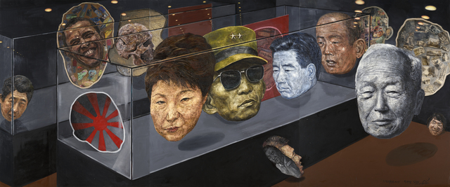 , 'Museum of Masks - South Korea,' 2017, CMay Gallery