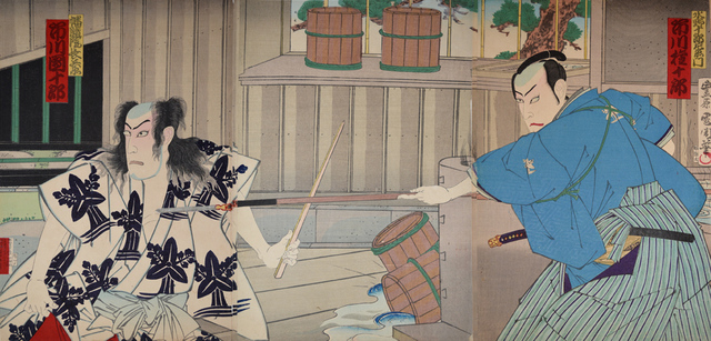 Toyohara Kunichika, 'Ichikawa Gonjuro and Ichikawa Danjuro at the Bath', 1891, Ronin Gallery