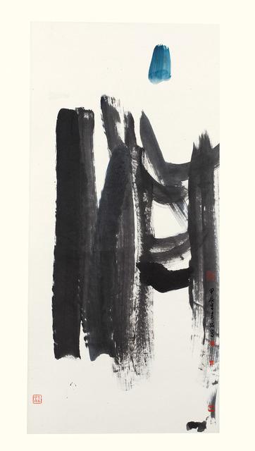 , 'Zen Painting 1964,' 1964, Alisan Fine Arts