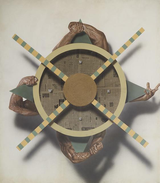 , 'Routine,' 1987, Arario Gallery