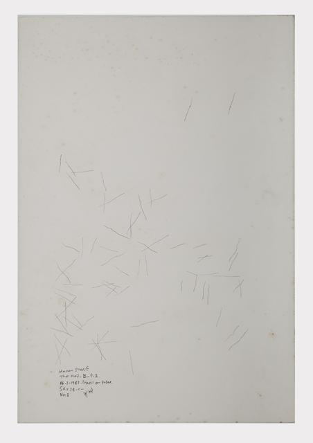 Hassan Sharif, 'The Mail', 1983, Gallery Isabelle van den Eynde