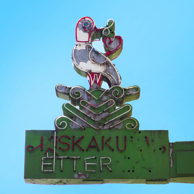 Isabel Val, 'Kiskakukk', 2015, MyMuseum