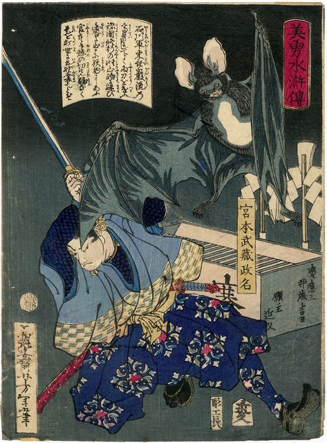 , 'Miyamoto Musashi and the Batlike Monster,' 1867, Egenolf Gallery Japanese Prints & Drawing