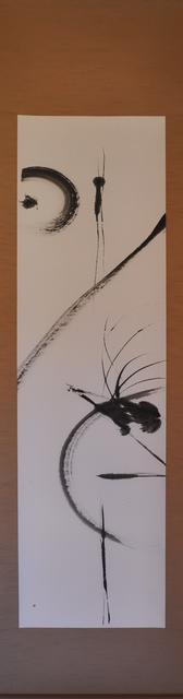 Yuuko Suzuki, 'Untitled 190109', 2019, Name1