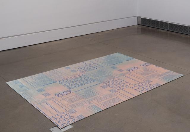 , 'Primary Language (               ),' 2018, Queens Museum