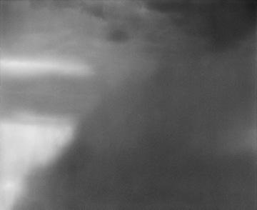, 'Ararat,' 2006, Tristan Hoare
