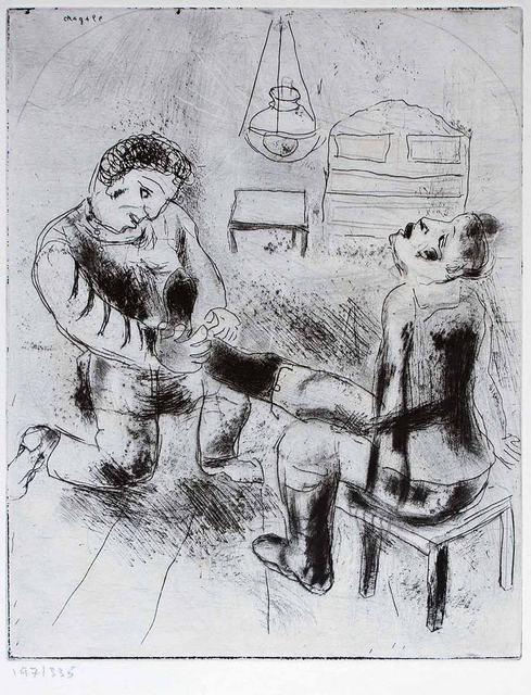 , 'Petrouchka retires les bottes,' 1923-1927, Wallector