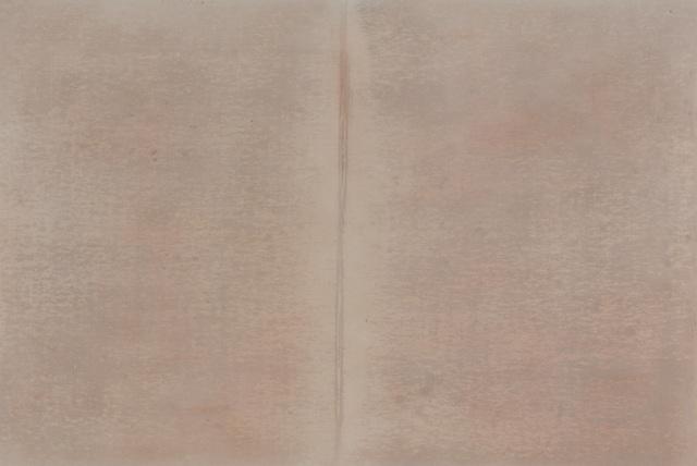 , 'Tikal: Stela,' 1978, Richard Saltoun