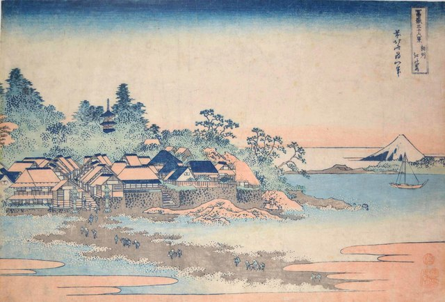 , 'Enoshima in Sagami Province,' ca. 1829-1833, Ronin Gallery