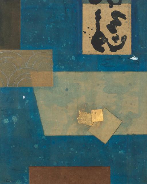 Yutaka Ohashi, 'The Wave #2', 1971, Doyle