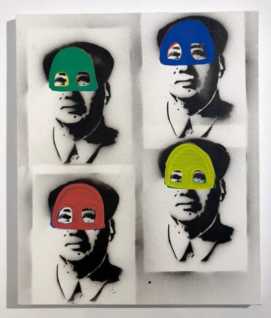 ", '""Mao Luchador"" (Warhol),' 2018, Krause Gallery"
