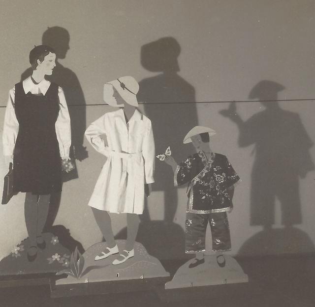 Josef Sudek, 'Store Display', ca. 1920, Elizabeth Houston Gallery