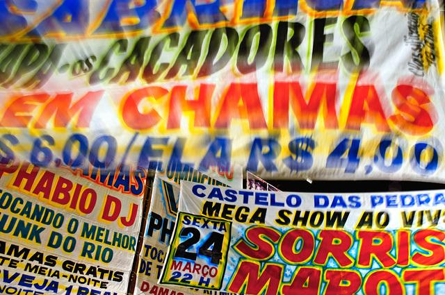 Daniela Dacorso, 'Caçadores em Chamas', 2004, Galeria Luhda Arte Contemporânea