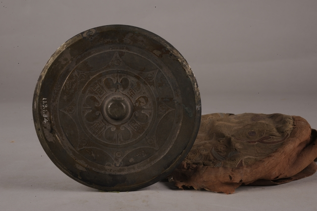 , 'Mirror and case,' 206 BC -220 AD, Musée national des arts asiatiques - Guimet