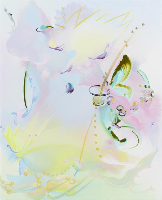 , 'Hears a mermaid,' 2018, Hakgojae Gallery