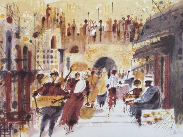 Shmuel Katz, 'Jerusalem Street Scene', 20th Century, Lions Gallery