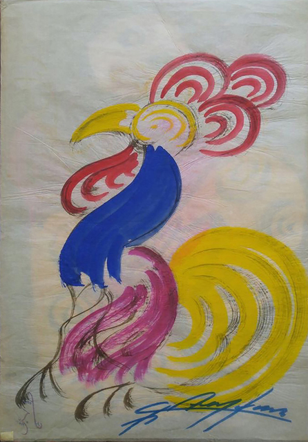 , 'Morning Rooster,' 1970-1979, ArtLabbé Gallery