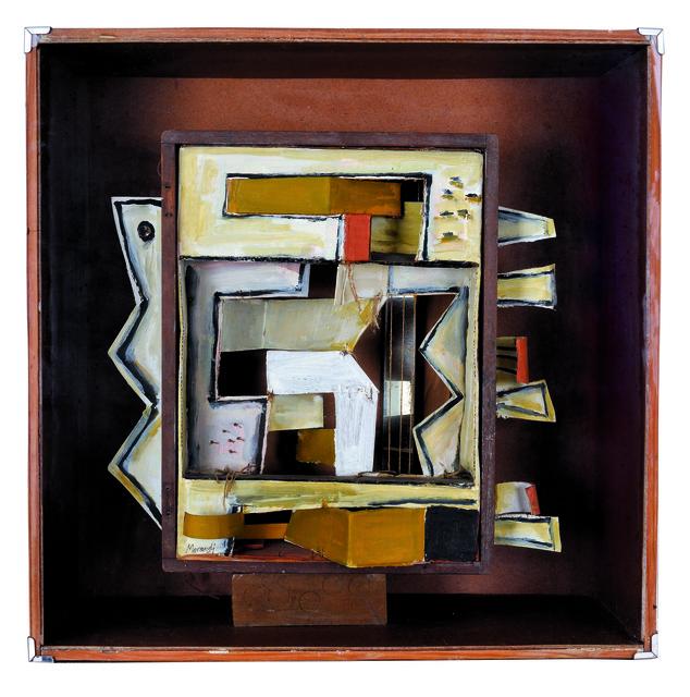 , 'Caja constructiva en amarilla,' , Galería de las Misiones