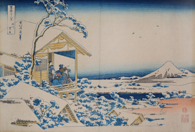 , 'Snowy Morning in Koishikawa,' ca. 1832, Ronin Gallery