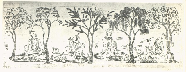 , 'Rubbing of a Brick Wall Depicting the Seven Sages of the Bamboo Grove,' 420-589, China Institute Gallery