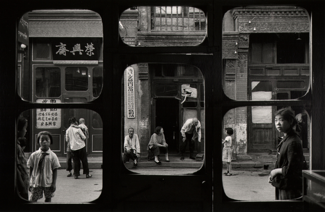 , 'Windows of an antique dealers shop, Liulichang, Beijing.,' 1965, Atlas Gallery