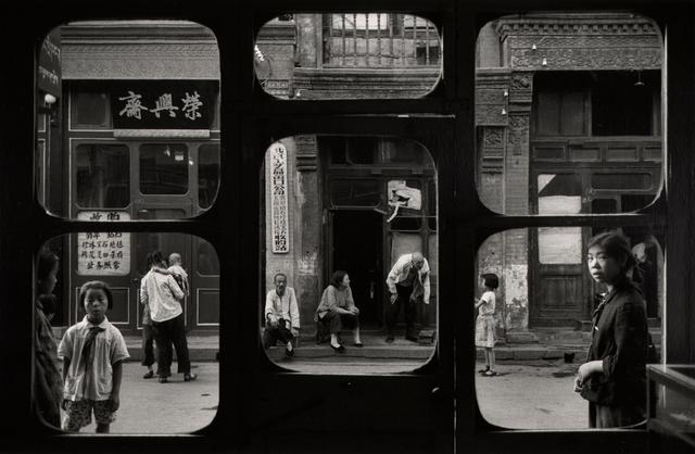 , 'Windows of an antique dealers shop, Liulichang, Beijing.,' 1965, Atlas Gallery