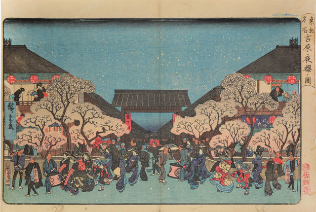 , 'Night Cherry Blossoms at Yoshiwara,' ca. 1838, Ronin Gallery