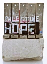 Palestine Hope Wall